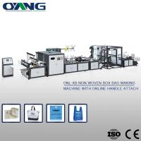 China Custom Recyclable Non Woven Bag Making Machine on sale