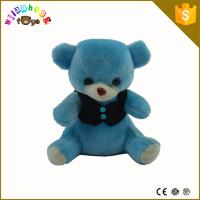 Buy cheap Stuffed animal Plush toy bear with factory price from wholesalers