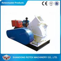 Buy cheap Wood chips making machine disc wood chipper wood branches cutting from wholesalers