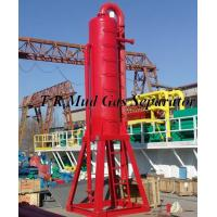 Buy cheap Drilling Fluids free gas seperating Machinery High Capacity Mud gas separator from wholesalers