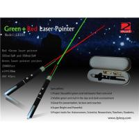Buy cheap Dual red and green laser pointer from wholesalers