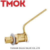 Buy cheap Brass Pneumatic Water Tank Vehicle Float Valve 50mm 25mm from wholesalers