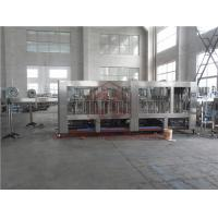 Buy cheap 4 In 1 Combi Plastic Bottle Filling Machine Hot Juice Capping Labeling Packing from wholesalers