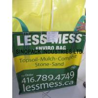 Buy cheap Large Environmental Skirt top BOPP laminated bags for agricultural seeds from wholesalers