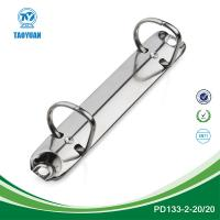 Buy cheap a4/a5 metal 2 ring binder folder from wholesalers