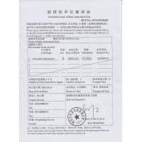 Buy cheap china visa notification from wholesalers