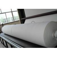 Buy cheap Landfill Filament Spunbond Needle Punched Nonwoven Geotextile from wholesalers