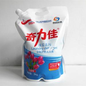 2016 New Brand Names of Laundry Liquid Detergent For Machine Wash