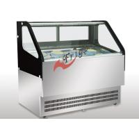 Buy cheap LED Light Food Display Showcase /  Air Cooling 2 Lines Gelato Display Freezer from wholesalers