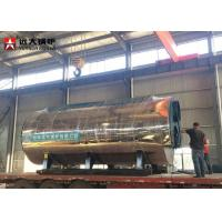 Buy cheap Low Pressure Small 2.5 Ton Fire Tube Steam Boiler Complete Equipments from wholesalers