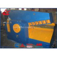 Wholesale Heavy Duty Hydraulic Sheet Metal Cutting Machine Alligator Type Q43-2500 from china suppliers