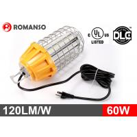 60 Watt LED Corn COB Bulb For Safety Protection / LED Temporary Light 7800lm Manufactures