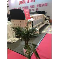 China Onyx Software Digital Fabric Printing Machine Computer Directly Control Output on sale