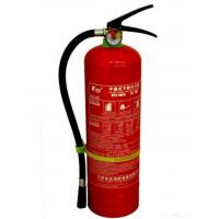 Buy cheap Abc Powder Fire Extinguisher from wholesalers