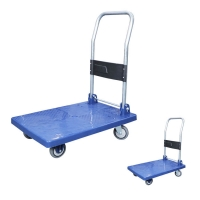 Buy cheap 100kg Loading Folding Platform Ttrolley , 700x480mm Foldable Flatbed Cart from wholesalers