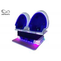 Wholesale 2 Seats 9D 360 Egg VR Cinema / Virtual Reality Machine Electric Vibration Platform from china suppliers