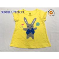 Buy cheap Yellow Children T Shirt Round Neck 100% Combed Cotton Knitted Single Jersey Tee Shirt from wholesalers