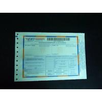Buy cheap EMS express waybills printing from wholesalers