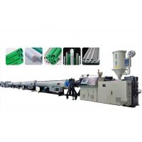 Buy cheap PPR Plastic Pipe Making Machine Automatic Cold / Hot Water Pipes Production from wholesalers