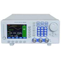 Buy cheap DDS Function generator from wholesalers
