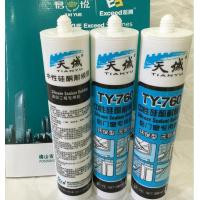 Wholesale Aquarium Adhesive Glass Silicone Sealant Neutral Weather - Proof from china suppliers