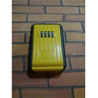 Buy cheap Large Outside Key Safe Box Digit Dialing Combination for Real Estate from wholesalers