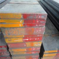 Buy cheap 1.2510 O1 SKS3 Cold Work Mould Alloy Steel Bar With Thickness 6-110mm from wholesalers