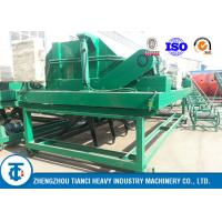 Buy cheap Civil Waste Compost Turner Machine BV / SGS / ISO Approved for Air Pollution Reduction from wholesalers