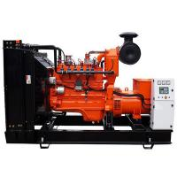 Buy cheap Mobile Portable Natural Gas Generator 40KW Powered With Converted CUMMINS Engine from wholesalers