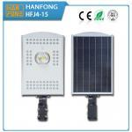 Buy cheap Hanfong Solar Energy  Solar street lights China manufactory solar light street led 25 w 12v16A CE/ROHS/ISO9001 aluminium from wholesalers