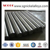 Buy cheap We offer inconel 825 price from wholesalers