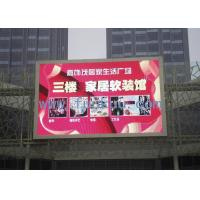 Buy cheap Electronic P5 / P6 / P8 / P10 Full Color Outdoor Advertising Led Display Screen from wholesalers