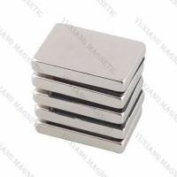 Buy cheap Electro Permanent Neodymium Magnets N52 , Strong Neodymium Magnets High Energy For Size from wholesalers