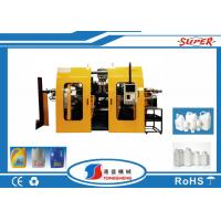 Buy cheap 50ml 2 Head Automatic Blow Molding Machine Extruding Type 11KW Hydraulic Motor from wholesalers