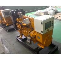 Buy cheap Silent 7kw - 120kw Natural Gas Generator , Portable Home Gas Generator from wholesalers