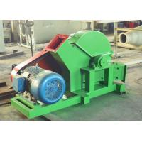 Buy cheap High Performance Wood Chipper Machine , Wood Chips Making Machine Easy Operate from wholesalers