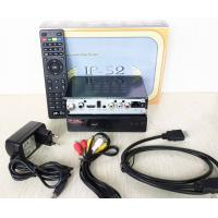 Buy cheap Indian IPTV Box DVB S2 Satellite Tuner Receiver HD Set Top Box+IPTV package B Indian packa from wholesalers