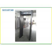Buy cheap 18 Zone Metal Walk Through Gate , Security Gate Scanner For Public Security Checking from wholesalers