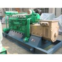 Buy cheap Gas Generator Sets from wholesalers