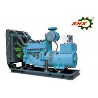 Buy cheap 250Kw 1500Rpm Industrial Natural Gas Generators Biogas, Natural Gas Genset from wholesalers