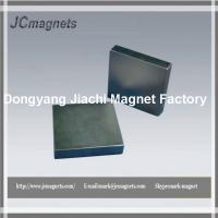 Buy cheap blocks neodymium strong magnets Permanent NdFeB Rare earth magnet from wholesalers