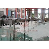 Buy cheap CE Bottled Water Production Line Warming / Cooling Tunnel / Pasteurizer Channel from wholesalers