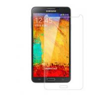 Buy cheap 0.33mm 9H Explosion-proof Tempered Glass Screen Protector For Samsung Galaxy Note 3 from wholesalers