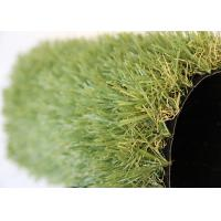 Buy cheap Encryption Kids Pet Friendly Artificial Grass Lawn , Pet Synthetic Grass from wholesalers