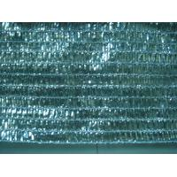 Buy cheap Aluminum Foil Agriculture Shade Net For Vegetables , Flowers from wholesalers