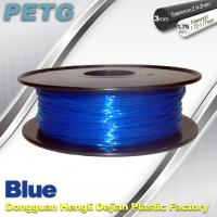 Wholesale 3D Printer Transparent Material 1.75 / 3.0 mm PETG Fliament Blue Plastic Spool from china suppliers