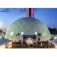 Buy cheap Fast Building And Easy Operation Geodesic Dome Tent For Commercial 360 Projection from wholesalers