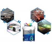 China Electric Motor Varnish Water Based Industrial Paint Acrylic Resins Car Paint Clear on sale