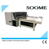 Buy cheap Semi Auto Rotary Slotting Machine With 4 / 5 Blades / RS4 Color Customized from wholesalers