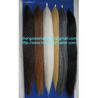 Buy cheap Horse tail extensions for sale from wholesalers